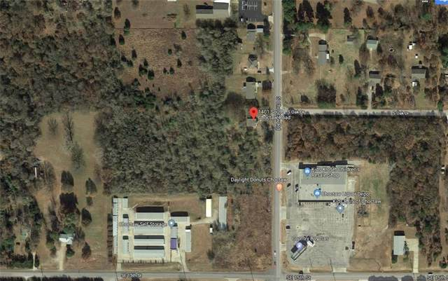 1401 S Choctaw Road, Choctaw, OK 73020 (MLS #887122) :: KING Real Estate Group