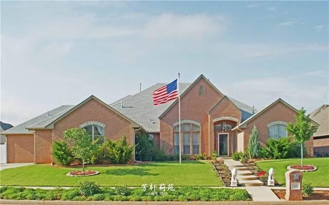 516 NW 155th Circle, Edmond, OK 73013 (MLS #894547) :: Homestead & Co
