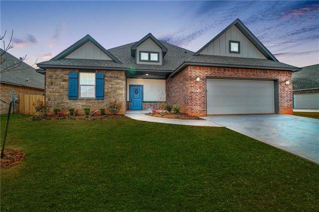 19120 Windy Way Way, Edmond, OK 73012 (MLS #905726) :: Homestead & Co