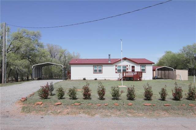 19807 E 1114 Road, Elk City, OK 73644 (MLS #906298) :: Homestead & Co