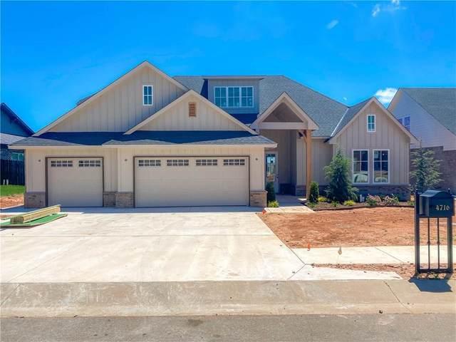 4716 Deerfield Drive, Edmond, OK 73034 (MLS #914774) :: Homestead & Co