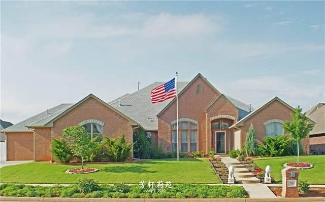 516 NW 155th Circle, Edmond, OK 73013 (MLS #918893) :: Homestead & Co