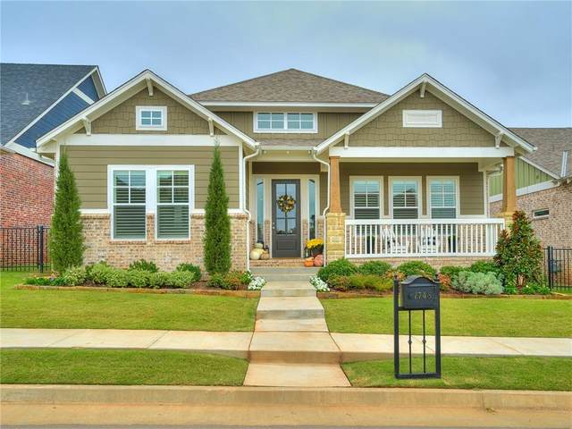 1748 Plaza District Drive, Edmond, OK 73034 (MLS #932919) :: Keri Gray Homes