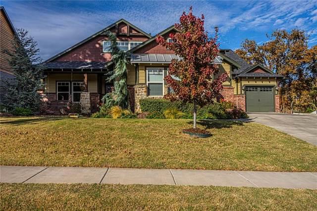 7225 Skipping Stone Drive, Edmond, OK 73034 (MLS #934371) :: Homestead & Co