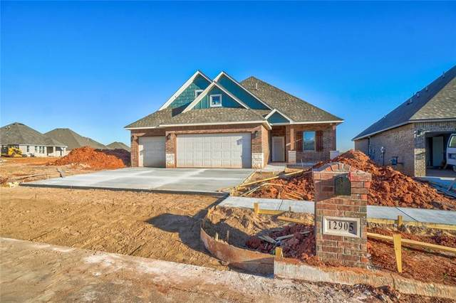 12905 NW 140th Terrace, Piedmont, OK 73078 (MLS #936750) :: Homestead & Co