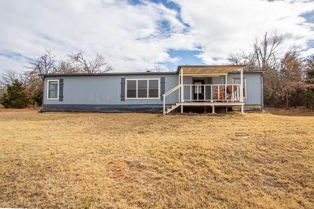 6360 Futurity Drive, Harrah, OK 73045 (MLS #941918) :: Homestead & Co