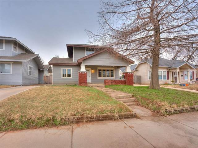 212 NE 16th Street, Oklahoma City, OK 73104 (MLS #942073) :: ClearPoint Realty