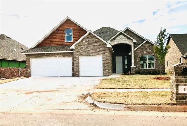 4401 Silver Maple Way, Oklahoma City, OK 73179 (MLS #975447) :: The UB Home Team at Whittington Realty