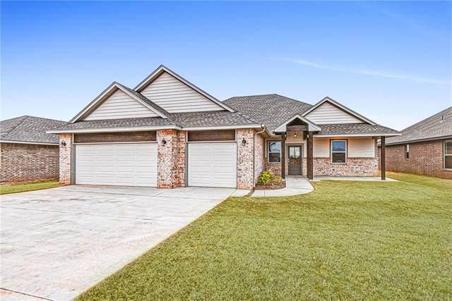 17623 Macarthur Park Road, Edmond, OK 73012 (MLS #899066) :: Keri Gray Homes