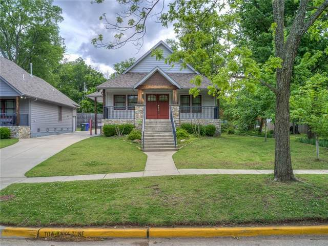1011 S Pickard Avenue, Norman, OK 73069 (MLS #955097) :: Homestead & Co