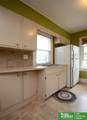 1350 Chautauqua Avenue - Photo 9