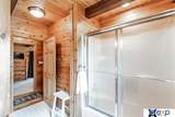 6296 Kevin Drive - Photo 47