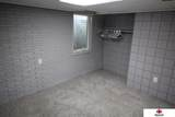 1100 Cold Spring Road - Photo 14