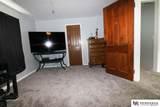 1422 Garfield Street - Photo 12