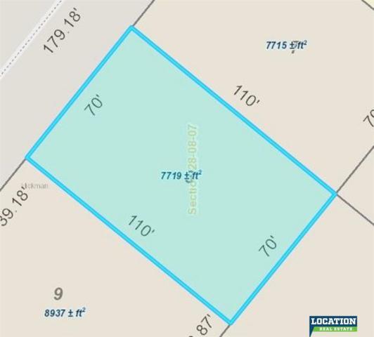 1210 Hickory Street, Hickman, NE 68372 (MLS #21905954) :: Omaha Real Estate Group
