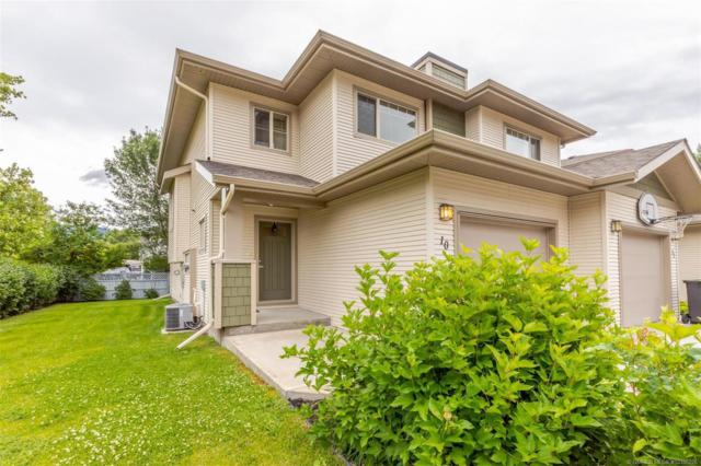 #10 335 Gerstmar Road,, Kelowna, BC V1X 4A6 (MLS #10186226) :: Walker Real Estate Group