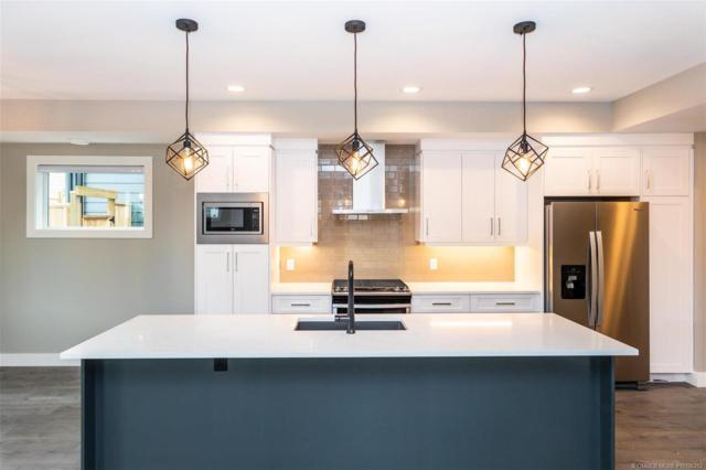 3718 Inverness Road,, West Kelowna, BC V4T 3N2 (MLS #10186353) :: Walker Real Estate Group