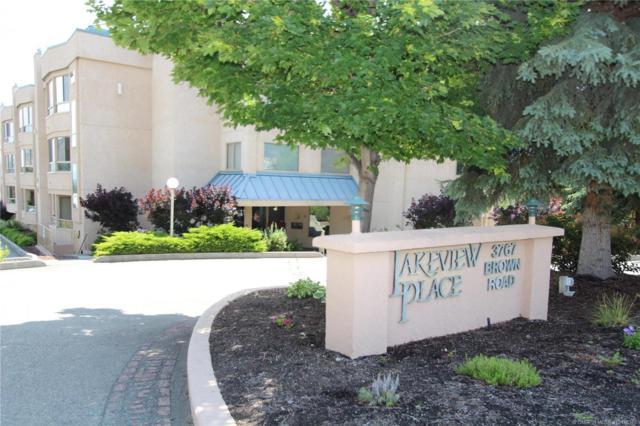 #204 3767 Brown Road,, West Kelowna, BC V4T 1Y1 (MLS #10186375) :: Walker Real Estate Group