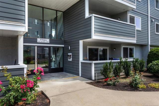 #233 495 All Star Court,, Kelowna, BC V1X 5N7 (MLS #10187699) :: Walker Real Estate Group