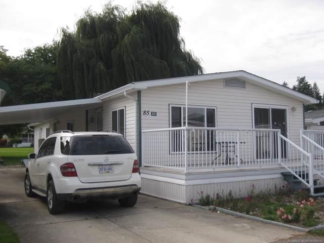 #85 2932 Buckley Road,, Sorrento, BC V0E 2W1 (MLS #10192038) :: Walker Real Estate Group