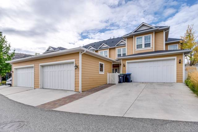 #14 328 Providence Avenue,, Kelowna, BC V1W 5A5 (MLS #10192233) :: Walker Real Estate Group
