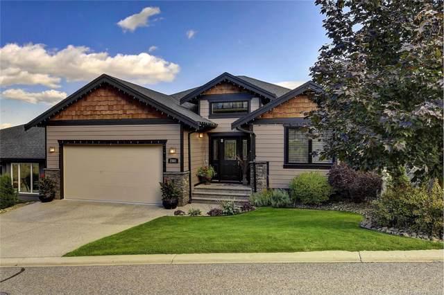 2562 Cornerstone Court,, West Kelowna, BC V4T 2Y3 (MLS #10192322) :: Walker Real Estate Group