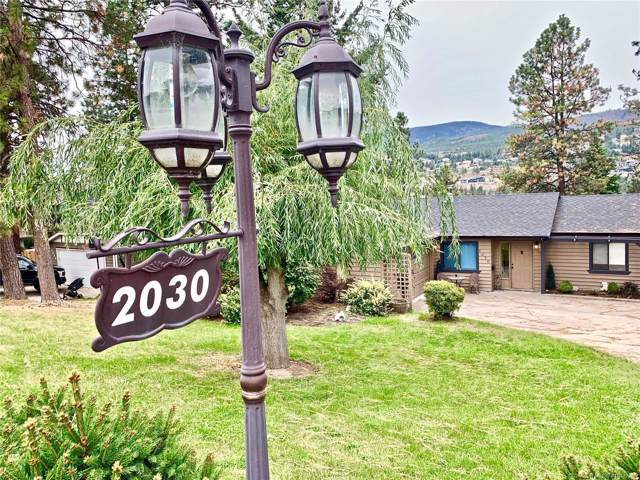 2030 Tomat Avenue,, Lakeview Heights, BC V1Z 3C5 (MLS #10192387) :: Walker Real Estate Group