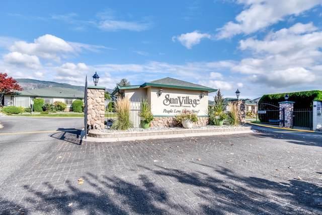 #20 2330 Butt Road,, West Kelowna, BC V4T 2L3 (MLS #10192596) :: Walker Real Estate Group