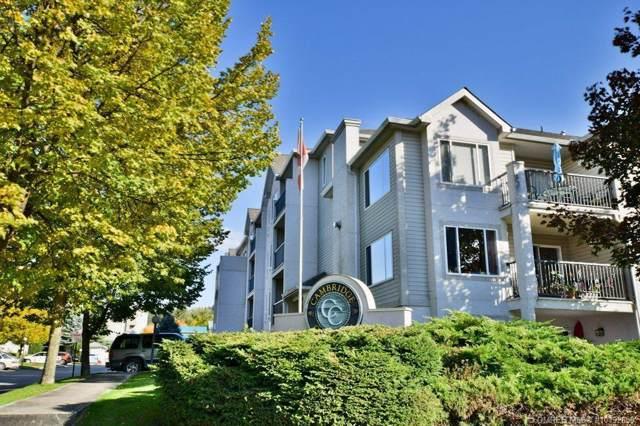 #203 640 3 Street, SW, Salmon Arm, BC V1E 2R3 (MLS #10192853) :: Walker Real Estate Group