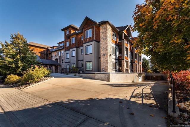 #104 1957 Kane Road,, Kelowna, BC V1V 2X7 (MLS #10192874) :: Walker Real Estate Group