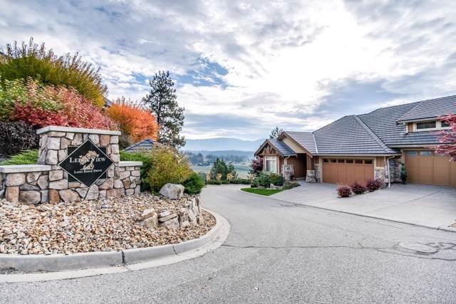 #2 669 Long Ridge Drive,, Kelowna, BC V1V 2R9 (MLS #10193015) :: Walker Real Estate Group