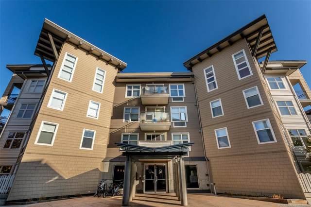 #314 547 Yates Road,, Kelowna, BC V1V 2T9 (MLS #10193056) :: Walker Real Estate Group