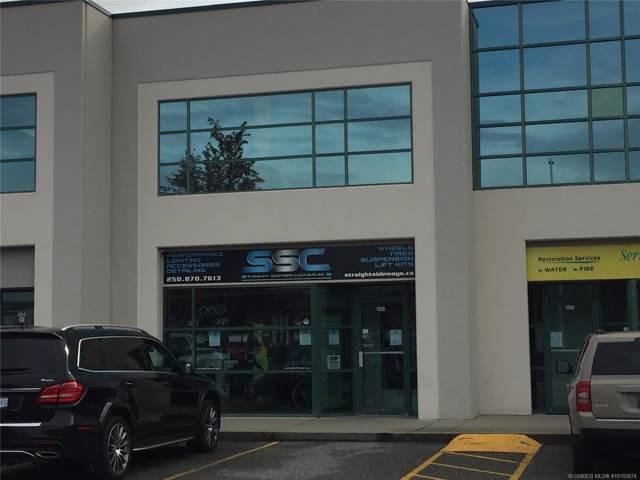 #105 3677 Highway 97, N, Kelowna, BC V1X 5C3 (MLS #10193074) :: Walker Real Estate Group