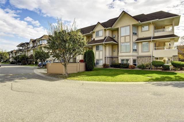 #204 315 Whitman Road,, Kelowna, BC V1V 2J4 (MLS #10193100) :: Walker Real Estate Group
