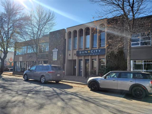 #203 & 204 1470 St. Paul Street,, Kelowna, BC V1Y 4X6 (MLS #10193125) :: Walker Real Estate Group