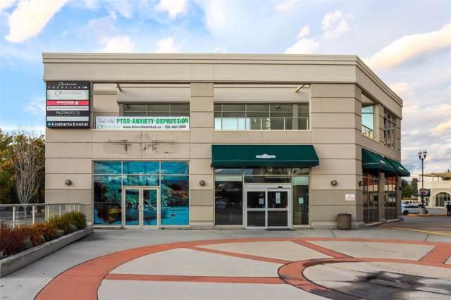1495 Gordon Drive,, Kelowna, BC V1Y 9R2 (MLS #10193133) :: Walker Real Estate Group