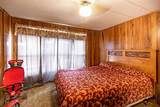 305 Bookout Rd - Photo 56