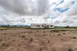 289 Pecos Rd - Photo 3
