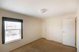 305 Bookout Rd - Photo 34