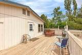 305 Bookout Rd - Photo 5