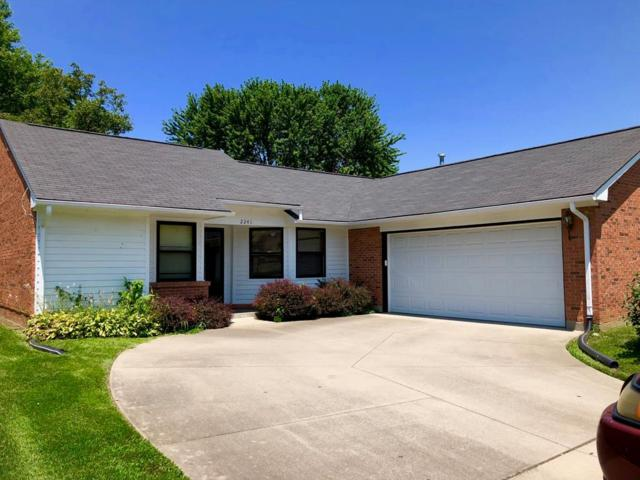 2241 Landsdowne Dr S, Owensboro, KY 42303 (MLS #74189) :: Farmer's House Real Estate, LLC