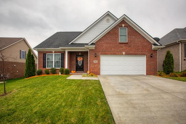 3243 Spring Ridge Parkway, Owensboro, KY 42303 (MLS #75171) :: Farmer's House Real Estate, LLC