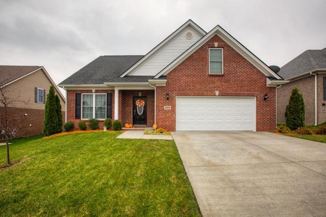 3243 Spring Ridge Parkway, Owensboro, KY 42303 (MLS #77125) :: Kelly Anne Harris Team