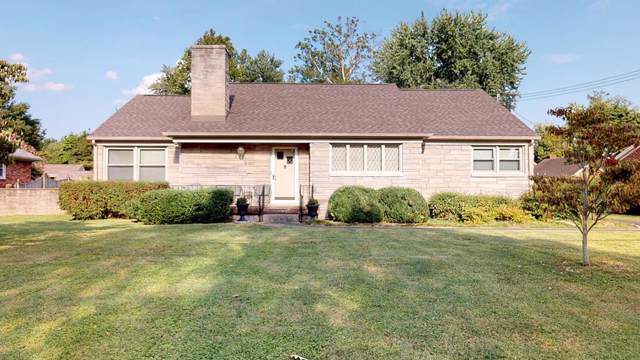 2223 Griffith Place West, Owensboro, KY 42301 (MLS #77384) :: Kelly Anne Harris Team