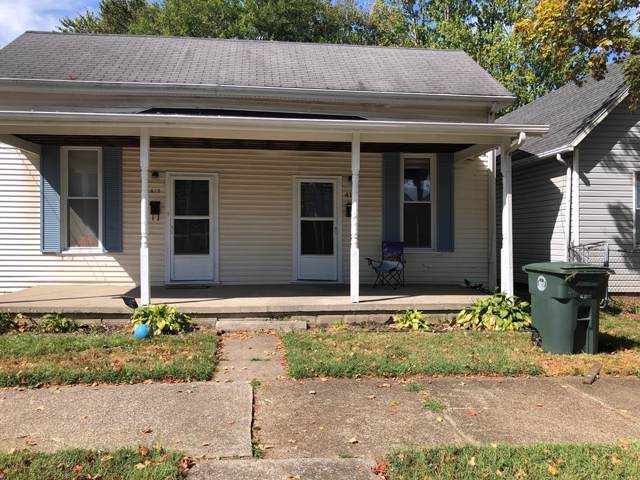 416 Cedar, Owensboro, KY 42301 (MLS #77472) :: The Harris Jarboe Group
