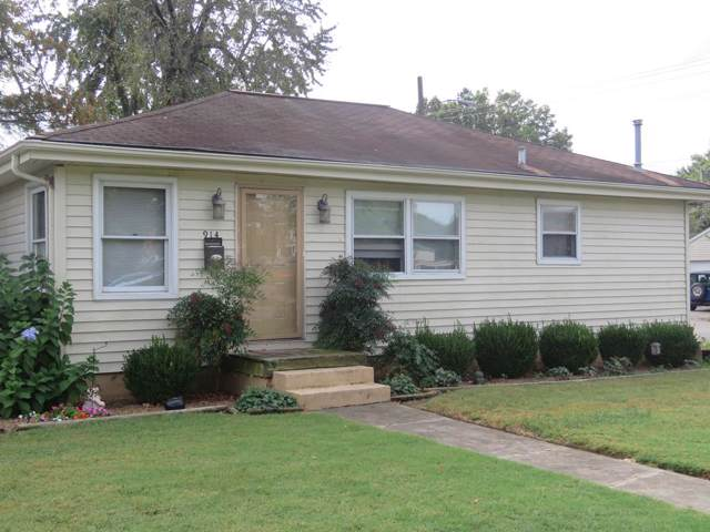 914 Hill Ave, Owensboro, KY 42301 (MLS #77774) :: The Harris Jarboe Group