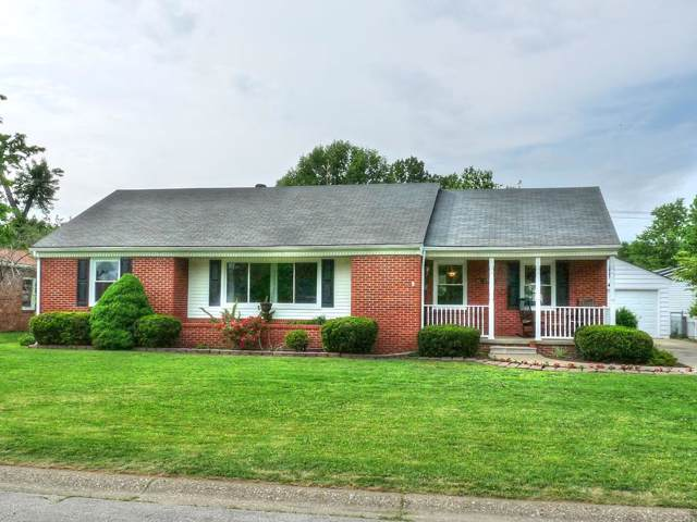 1719 St Mary's Ave, Owensboro, KY 42301 (MLS #77975) :: The Harris Jarboe Group