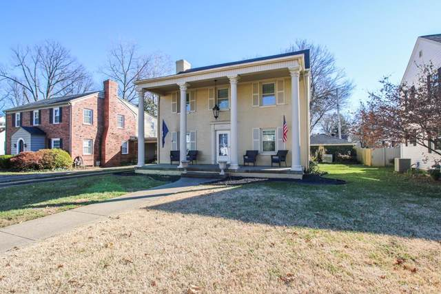 1234 Cary Court, Owensboro, KY 42301 (MLS #78125) :: The Harris Jarboe Group