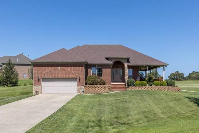 1735 Sterling Valley Drive, Owensboro, KY 42303 (MLS #78200) :: The Harris Jarboe Group
