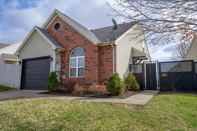 2557 Arbor Terrace, Owensboro, KY 42303 (MLS #78218) :: The Harris Jarboe Group